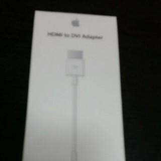 アップル(Apple)のHDMI TO DVI Adapter MJVU2ZA/A(映像用ケーブル)