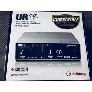 UR12 スタインバーグ オーディオインターフェース(オーディオインターフェイス)