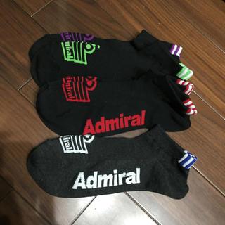 アドミラル(Admiral)のアドミラル (ウエア)