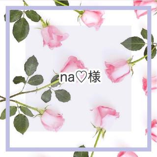 na♡様✩7(Y)薄ピ・7(C)ゴールド Dreamy Glitter(iPhoneケース)