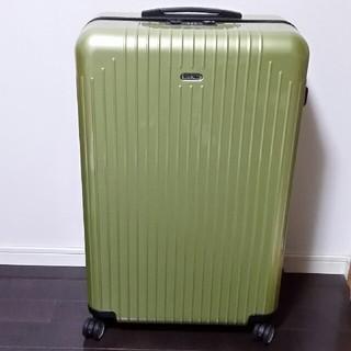 リモワ(RIMOWA)の未使用 リモワ サルサエアー マルチホイール ライムグリーン 94L(スーツケース/キャリーバッグ)