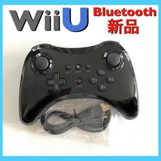 Wii U - 新品 任天堂 Wii U PRO 黒 振動機能付き ワイヤレスコントローラー