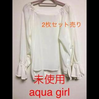 エージーバイアクアガール(AG by aquagirl)のaqua girl トップス  二枚セット(カットソー(長袖/七分))
