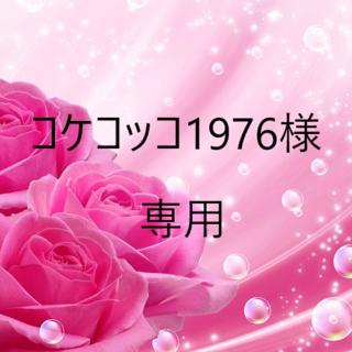 お米 H29 愛媛県産あきたこまち 白米 30㎏