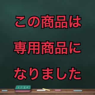 サンスター(SUNSTAR)のHIROTO様専用商品【スカルプクリアシャンプー(詰め替え用)二個セット】(シャンプー)