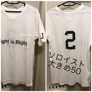 ナンバーナイン(NUMBER (N)INE)の大きめ!日本製 soloist ソロイスト タカヒロミヤシタ 古着半袖ポケットT(Tシャツ/カットソー(半袖/袖なし))