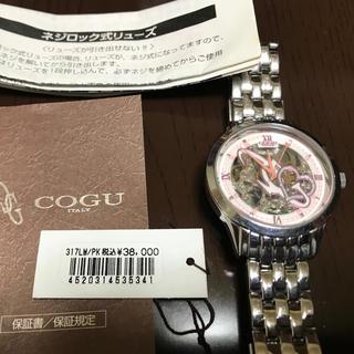 コグ(COGU)のCOGU 本日お昼までの限定販売です。(腕時計)
