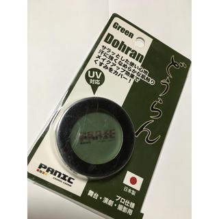 安心の日本製 どうらん 緑 グリーン どーらん