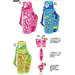 ナイキ(NIKE)の新品 未開封 ナイキ水筒 ピンクとグリーン2個セット(水筒)