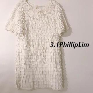 スリーワンフィリップリム(3.1 Phillip Lim)の3.1philliplim スリーワンフィリップリム ワンピース(ひざ丈ワンピース)