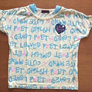 シマムラ(しまむら)の半袖Tシャツ(150cm)(Tシャツ/カットソー)