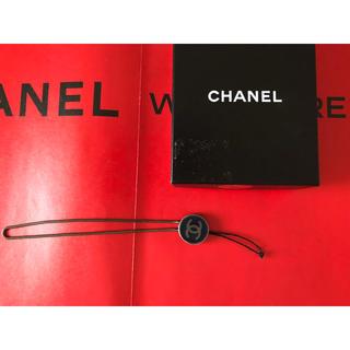 シャネル(CHANEL)のシャネル 携帯 ストラップ(ストラップ/イヤホンジャック)