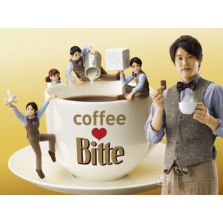 【非売品フチ子さん】Bitte「フチ田篤人」さん(バリスタver)(キャラクターグッズ)