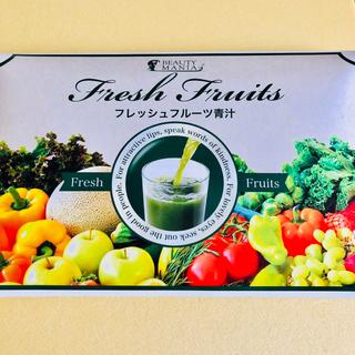 【新品】フレッシュフルーツ青汁 30包(その他)
