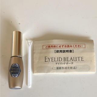 コージーホンポ(コージー本舗)のアイリッドポーテ・二重瞼形成化粧品・アイプチ(つけまつげ)
