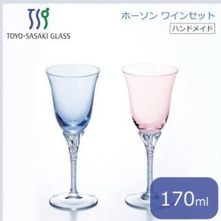 トウヨウササキガラス(東洋佐々木ガラス)の【新品】東洋佐々木ガラス ワイングラス セット 1セット目(グラス/カップ)