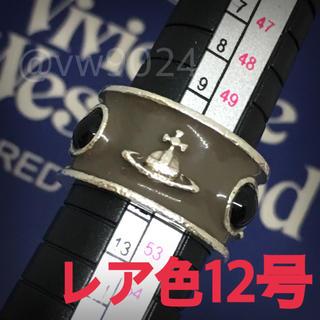 ヴィヴィアンウエストウッド(Vivienne Westwood)のレア色✨キングリング グレー 12号(リング(指輪))