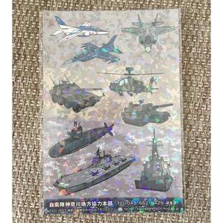 自衛隊☆飛行機☆潜水艦☆戦車☆シール☆(その他)