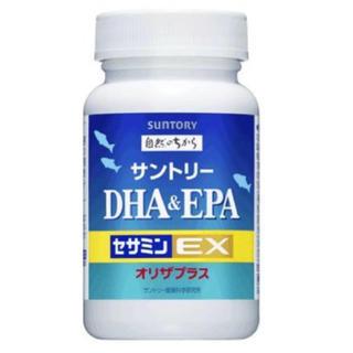 サントリー DHA EPA  新品未開封 届いたばかり