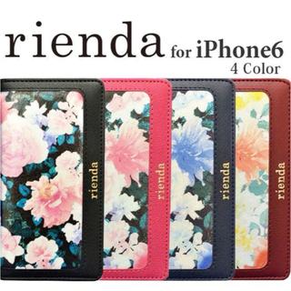 リエンダ iPhoneケース