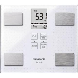 パナソニック(Panasonic)の☆乗るだけ電源ON☆ パナソニック 体重・体組成計 ホワイト EW-FA13-W(体重計/体脂肪計)