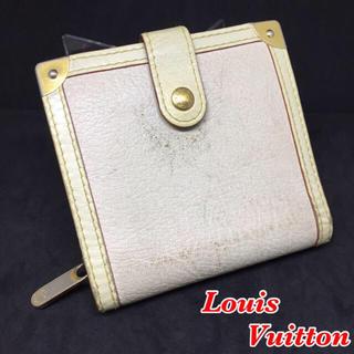 ルイヴィトン(LOUIS VUITTON)の【Louis Vuitton】 ファスナー式折り財布★ スハリ オフホワイト(財布)