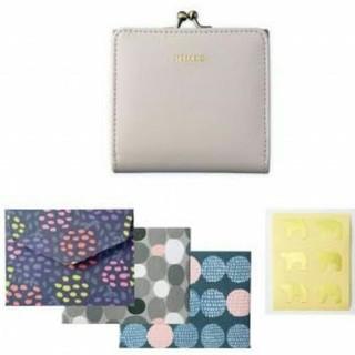 ニーム(NIMES)のNIMES × kippis♡がま口 二つ折り財布 & カードセット(財布)