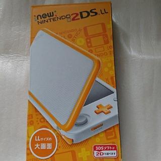 任天堂 - 任天堂 Newニンテンドー2DS LL ホワイト×オレンジ