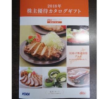 KDDI 株主優待 カタログ ギフト 都道府県名産(その他)