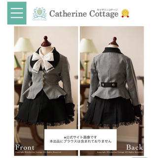 キャサリンコテージ(Catherine Cottage)のキャサリンコテージ フォーマル スーツ 女の子 120 入学式 卒業式 七五三(ドレス/フォーマル)