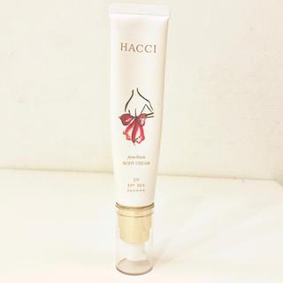 ハッチ(HACCI)のHACCI日焼け止めボディクリーム(日焼け止め/サンオイル)