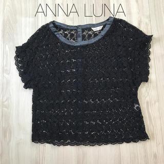 アンナルナ(ANNA LUNA)のバッグボタンが可愛い♡半袖レース(シャツ/ブラウス(半袖/袖なし))