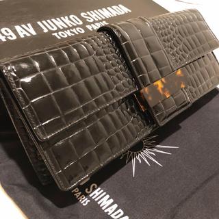 ジュンコシマダ(JUNKO SHIMADA)の美品&正規品☆JUNKO SHIMADAクロコ型押し革クラッチバッグ(クラッチバッグ)