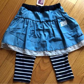 ショコラ(Chocola)のchocola wish  レギンス付きスカート size120(スカート)