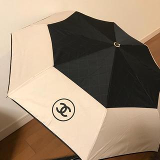 シャネル(CHANEL)の新品 即購入可 CHANEL 折りたたみ傘 チェーンバッグ (傘)