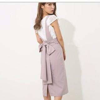 新品定価以下送料こみ バックリボンミディスカート