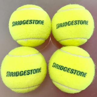 ブリヂストン(BRIDGESTONE)の【新品未使用】ブリジストン テニスボール4球(ボール)