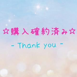 コーエン(coen)のくまちゃん様専用・新品❁coen ソリッドマキシスカート ライラック色(ロングスカート)