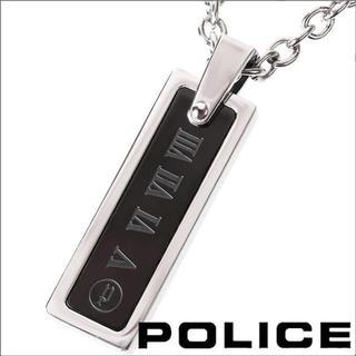 ポリス(POLICE)の【美品】POLICE ポリス COLOSSEUM ネックレス(ネックレス)