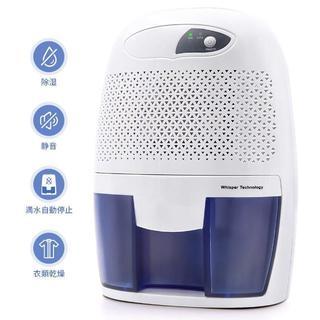 ミニ除湿器 500ml容量 結露対策 衣類乾(加湿器/除湿機)
