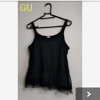 GU - 【美品】GU   スソレース キャミソール
