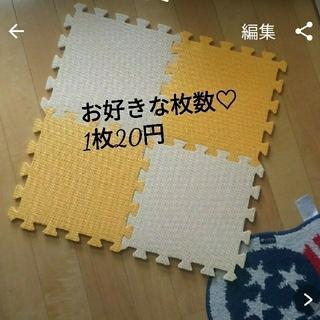 ジョイントマット  1枚20円(フロアマット)