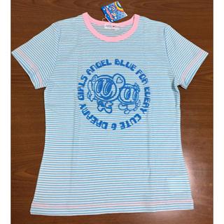エンジェルブルー(angelblue)の【新品未使用】Tシャツ ストライプ ❤︎ 150 ❤︎ エンジェルブルー(Tシャツ/カットソー)