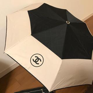 シャネル(CHANEL)の新品 CHANEL 折りたたみ傘 チェーンバッグ セット(傘)