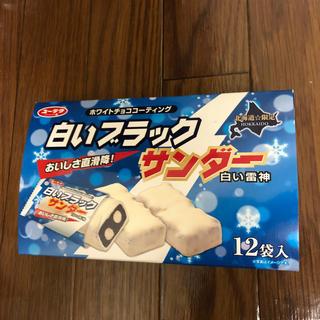 白いブラックサンダー 送料無料(菓子/デザート)