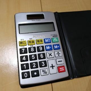 AURORA - 電卓 コンパクトサイズ