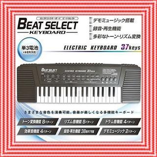 多機能☆キーボード 電池式 電子ピアノ 鍵盤楽器 キッズ(キーボード/シンセサイザー)