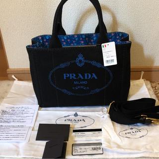 PRADA - 新品☆未使用 PRADA カナパ 2Way ショルダートートバッグ