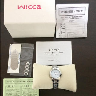 CITIZEN - 腕時計 美品