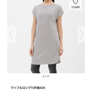 ジーユー(GU)のワッフルロングT (Tシャツ(長袖/七分))